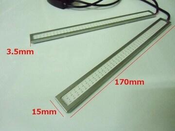 12V24V兼用/COB-青色LEDデイライト/シルバー枠/17cm・2個セット