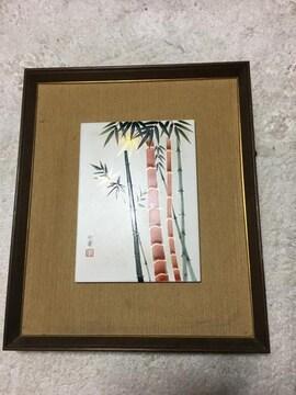 陶板の 絵 竹林?