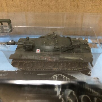 1/144 タカラ WTM 陸上自衛隊 74式戦車