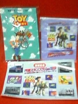 ☆限定品☆東急スタンプラリー'99☆キーホルダー&パスモケース&シール☆トイストーリー☆