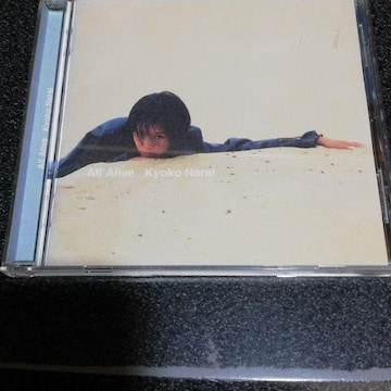 CD「奈良井恭子/オールアライブ」98年盤