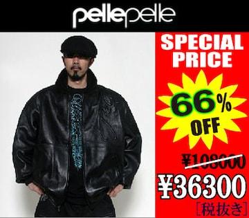 PELLE PELLE エンボス刺繍レザージャケット(BLACK) 【送料無料】