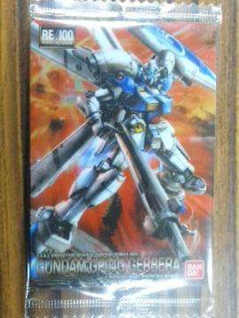 ガンダム〜『RX-78GP04ガンダム試作4号機ガーベラ』のカード