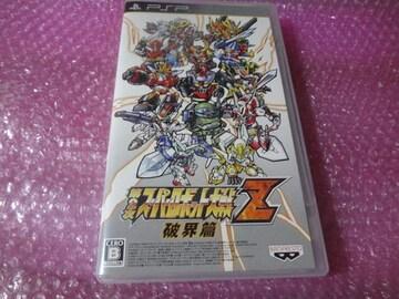 PSP第2次スーパーロボット大戦Z 破界篇