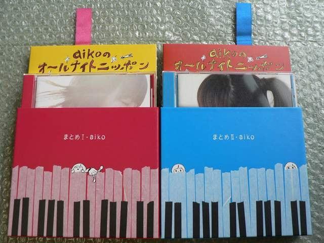aiko/ベスト【まとめ�T&�U】初回限定盤(特典CD付:4CD)BEST2枚set  < タレントグッズの