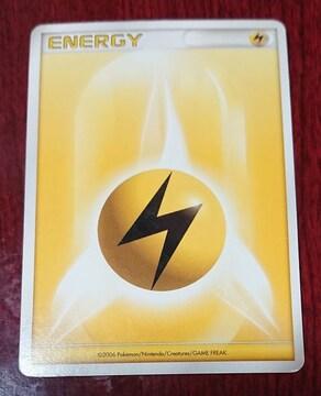 ポケモンカード 基本かみなりエネルギー 基本みずエネルギー