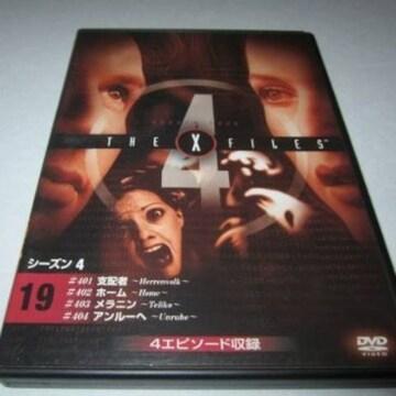 【DVD】 Xファイル シーズン4 DVDコレクション19