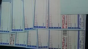 郵便局、ゆうパケット発送用用紙10枚
