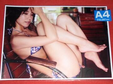 ★藤木 由貴(ふじき ゆき)グラビアアイドル