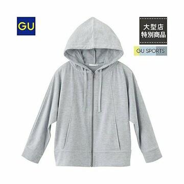 美品!GU☆短丈ジップパーカー XL グレー 七分袖