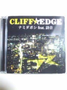 (CD+DVD)CLIFF EDGE/クリフエッジ☆ナミダボシ[初回盤]詩音、MAY'S