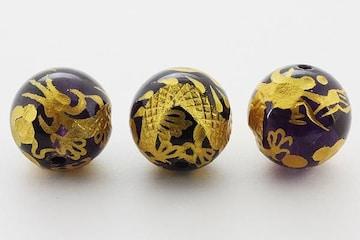 ☆皇帝の金色五爪龍☆アメジスト12mmビーズ 1個
