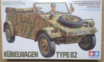 1/35 タミヤ Pkw.K1 キューベルワーゲン82型