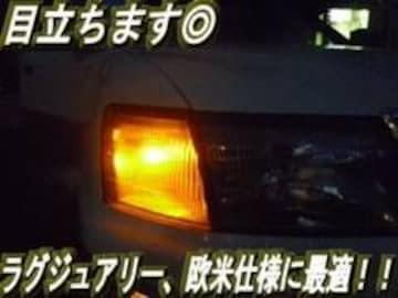 mLEDポジションランプオレンジ45連★90チェイサー/90クレスタ