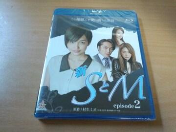 Blu-ray「新SとM episode 2」かでなれおん 新品未開封●