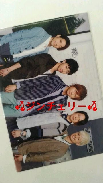 A.B.C-Z Star Line Travel Concert クリアファイル 戸塚祥太  < タレントグッズの