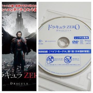 DVD★ドラキュラZERO★ゲイリー・ショアルーク・エヴァンス