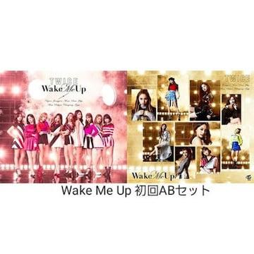 TWICE Wake Me Up typeABセット