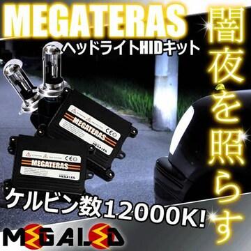 Mオク】ekスペースB11A系/カスタム除/ヘッドライトHIDキット/H4HiLow/12000K