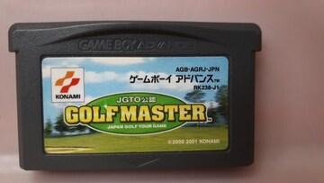 GBAゴルフマスタージャパンゴルフツアー