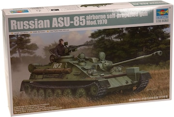 1/35 ソビエト軍 ASU-85 空挺対戦車自走砲 1970年型