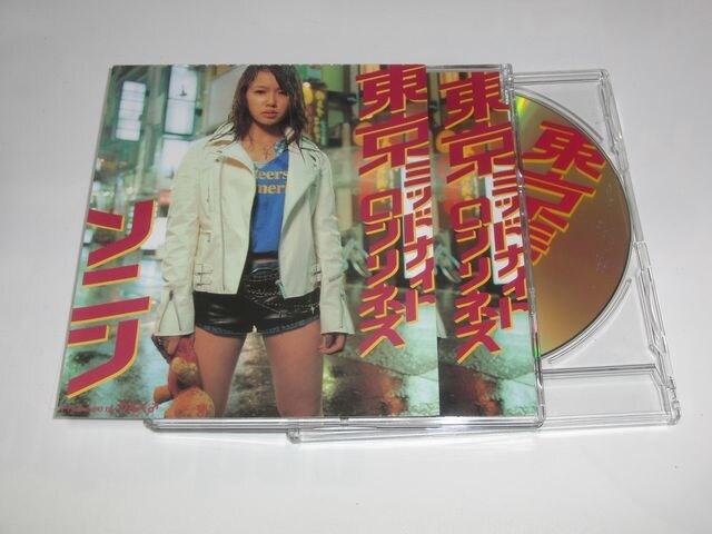 ソニン/東京ミッドナイト ロンリネス (DVD付き初回限定盤)  < タレントグッズの
