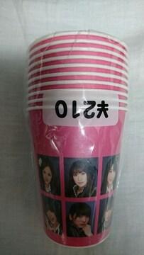 7&i×AKB48 セブン&iオリジナル ペーパーカップ 新品