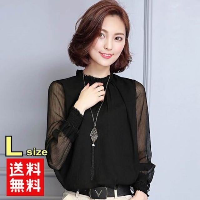 シフォン 長袖 シースルー フォーマル ブラウス L (黒)入学式  < 女性ファッションの