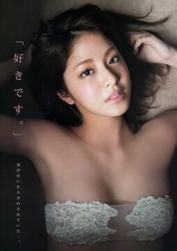 送料無料!本郷杏奈☆ポスター3枚組1〜3