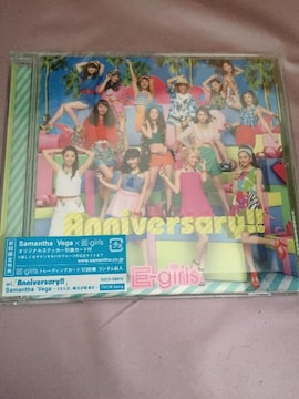 E-girls☆Anniversary☆CD通常盤(^_^)