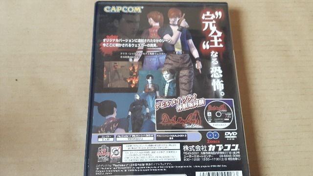 PS2☆バイオハザード コードベロニカ完全版☆CAPCOM。 < ゲーム本体/ソフトの