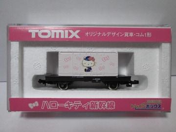 TOMIX ハローキティ オリジナルデザイン貨車 コム1形