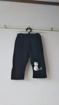 黒パンツ 猫プリント 90