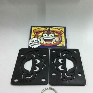新品 ライザーパッド ゴム 2個トラックセット分 スケート