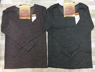 のびのびで、なめらかな着心地!綿混長袖インナー2枚組
