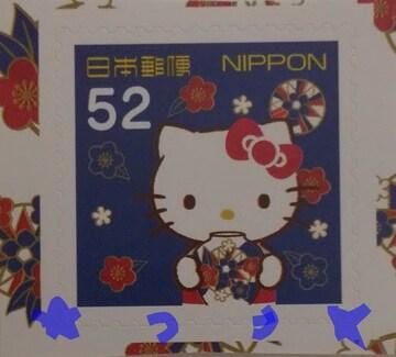 日本郵便 ハローキティ 地方版 九州版 52円 切手 新品 郵便局