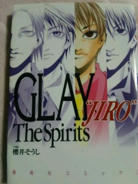 絶版【GLAY.JIRO】the spirits