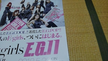 E-girls ポスター