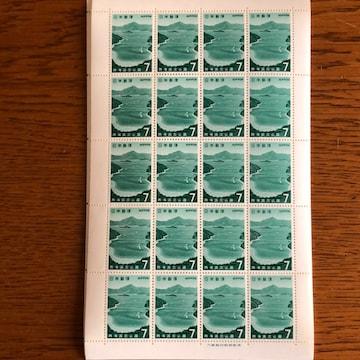 763送料無料記念切手840円分(7円切手)西海国立公園ポイント消化