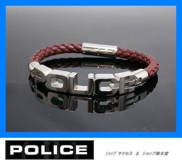 送料無料 新品■ポリス POLICE ブレスレット23873BLC-S★