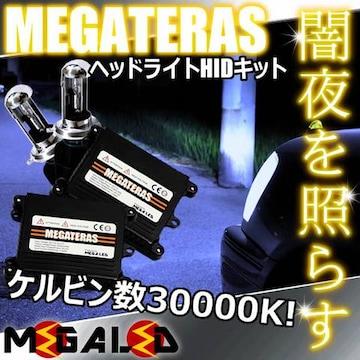 Mオク】ekワゴンH81/82W/B11W系/ヘッドライトHIDキット/H4HiLow/30000K