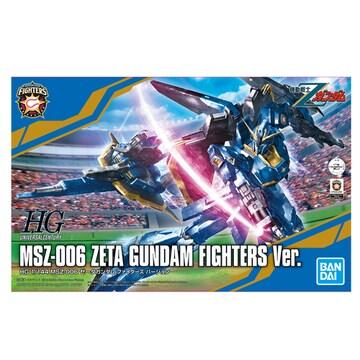 HG 1/144 MSZ-006 ゼータガンダム ファイターズバージョン
