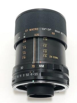 Z177 TAMRON 35-70mm 1:3.5-4.5 CF MACRO 64°-34° レンズ