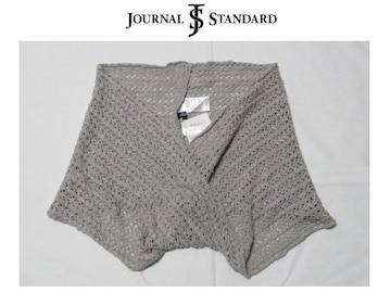 ジャーナルスタンダード*journal standard★綿麻ポンチョストール/新品