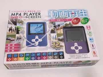 A211 MP4 PLAYER カラー液晶プレーヤー 32GB SDカード対応