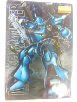 ガンダム〜『MS-18E ケンプファー』のカード