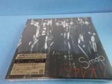 SMAP、シャレオツ/ハロー[初回プレス通常盤]