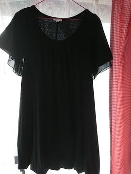 シンプルワンピース★裾ふんわりバルーン