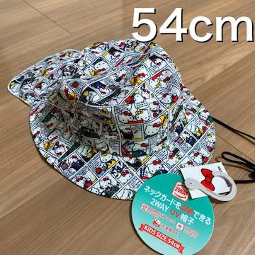 新品タグ付き54cmメッシュ付き帽子ハット日よけ付きハローキティ