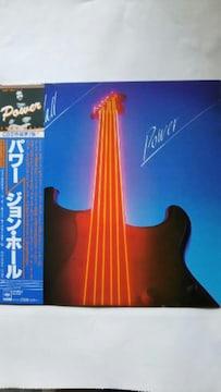 LPレコード。パワー/ジョンホール